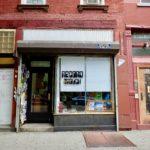 ニューヨーク ブルックリンのレコードショップ -Record Grouch-