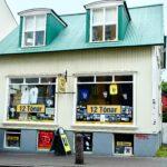 アイスランド レイキャビクのレコードショップ -12 Tonar-